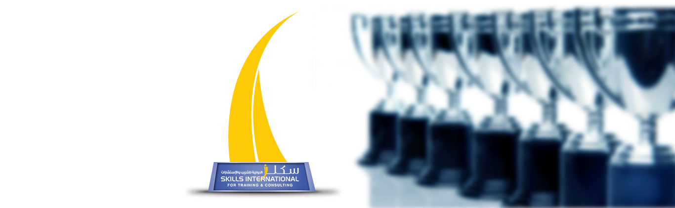 Accrediations & Awards